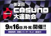 CASUNO_BLOG_POP.jpg