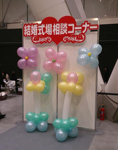東京ウエディングコレクション相談コーナー