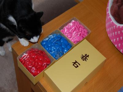 カラー碁石・赤・青・ピンク