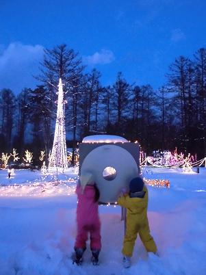 雪のあづみの公園