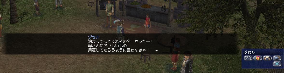 008_jiselu_01.jpg