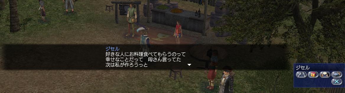 009_jiselu_02.jpg