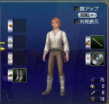 024_totusaki_01.jpg