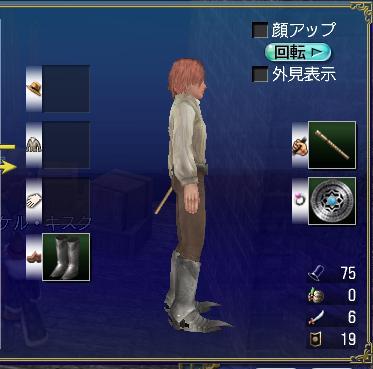 025_totusaki_02.jpg