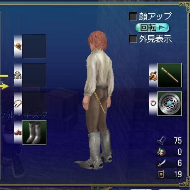 026_totusaki_03.jpg