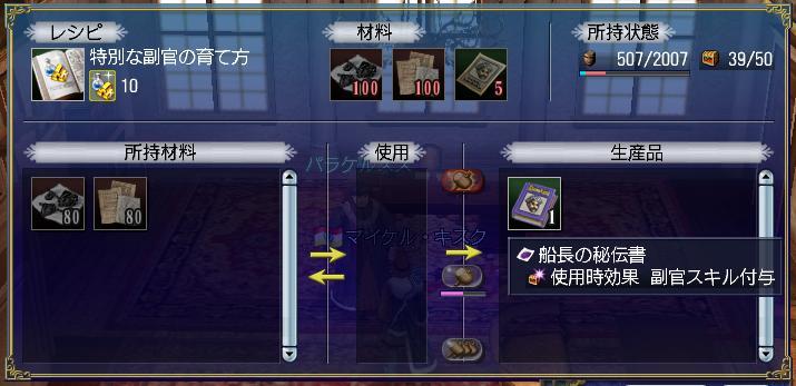 030_fukukannnouryokuikusei.jpg