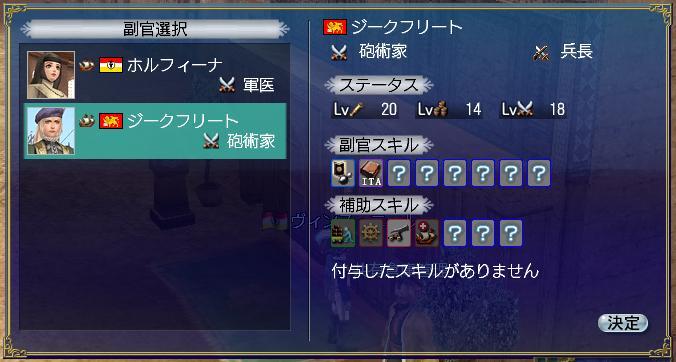031_skillfuyo_01.jpg