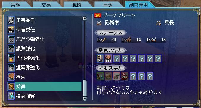 032_skillfuyo_02.jpg