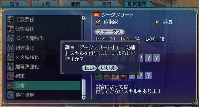 033_skillfuyo_03.jpg