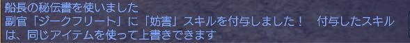 034_skillfuyo_04.jpg