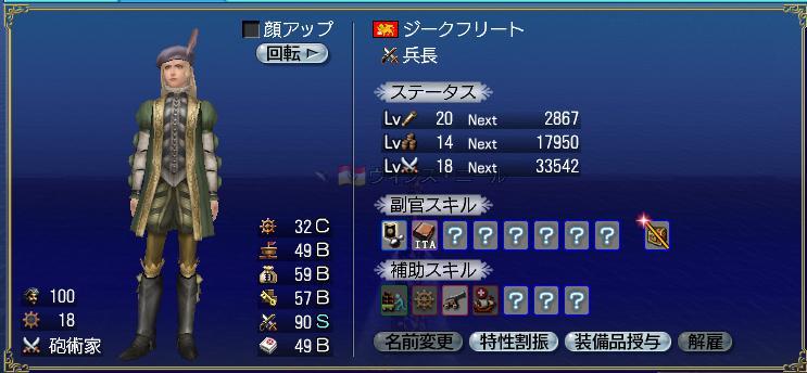 035_skillfuyo_05.jpg