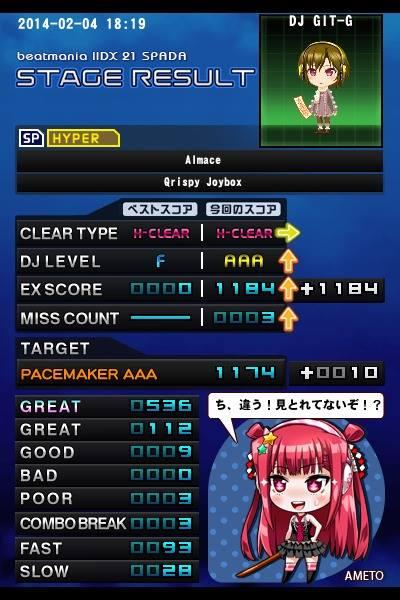 almace_h1