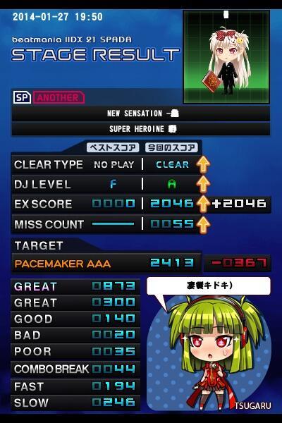 ns_a1