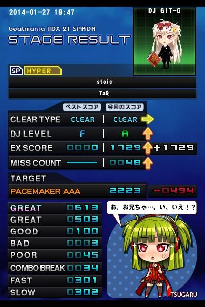 stoic_h1