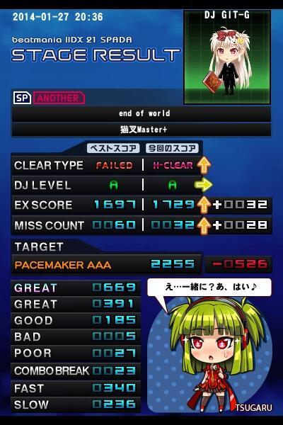 eow_a1