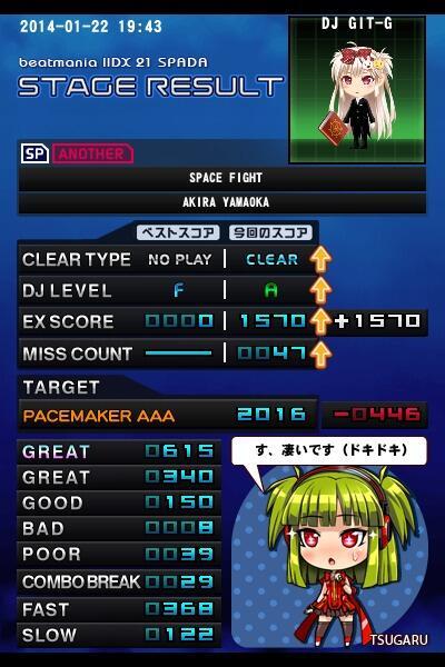 sf_a1