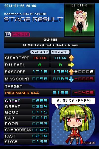 gr_a1