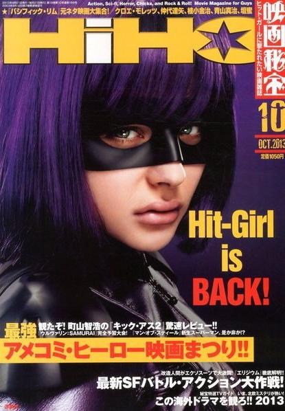 HIHO201310_cover.jpg