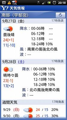 2013samui.jpg