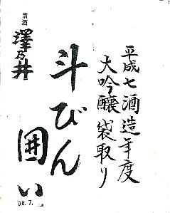 141017_1.jpg