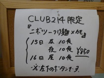 01-P1040969.jpg