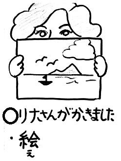 bme2.jpg