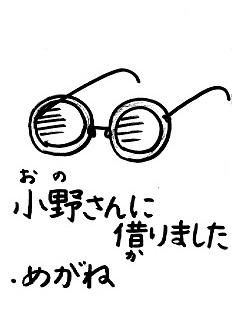bme3.jpg
