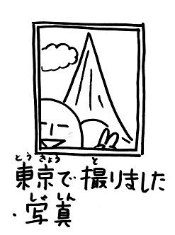 bme4.jpg