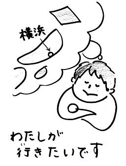 bmeh11.jpg