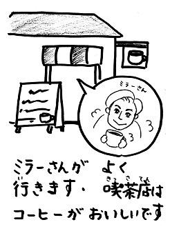 bmeh12.jpg