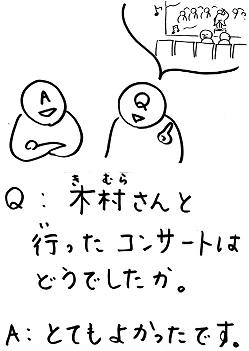 bmeh14.jpg