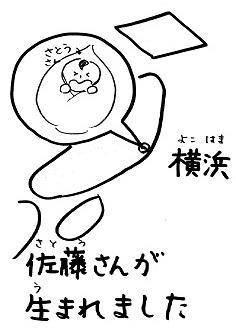 bmeh8.jpg