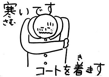 inametk4.jpg