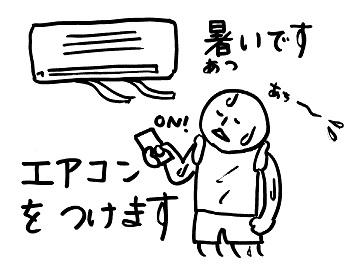 inametk5.jpg