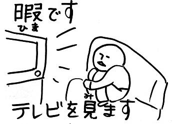 inametk6.jpg