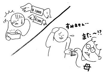 naitk1.jpg