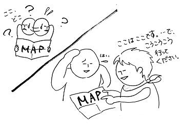 日本語教育のためのイラスト ... : 日本語教育 絵カード : カード