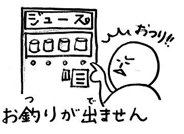 naitk4.jpg