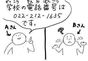 teir6.jpg