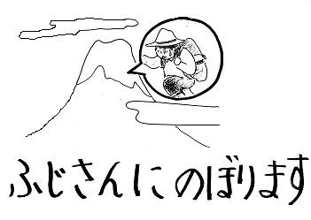 tktga3.jpg