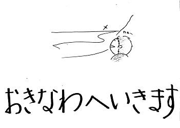 tktga5.jpg