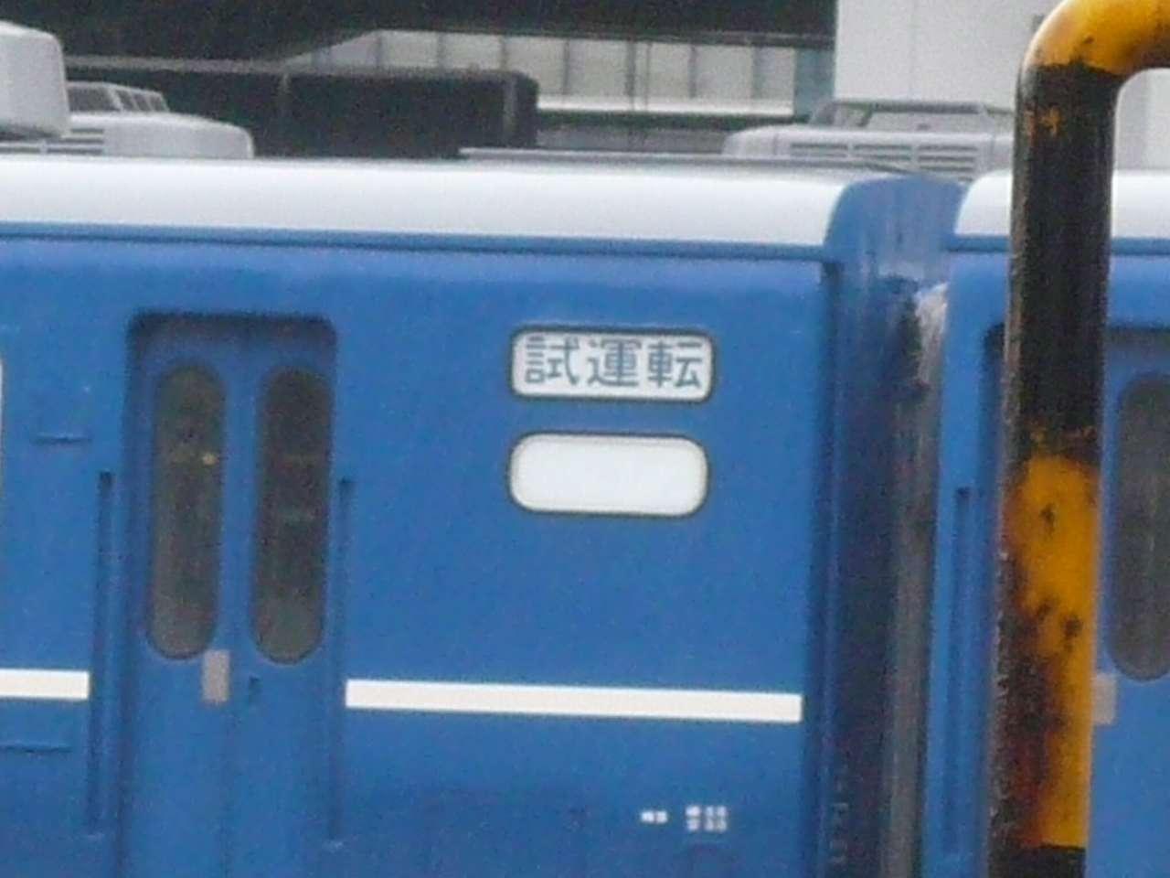 P1290092.jpg