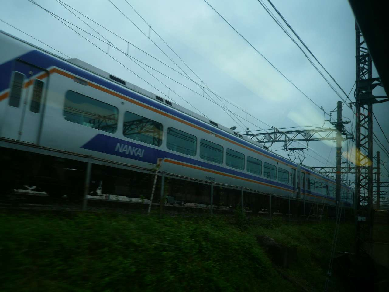 P1300308.jpg