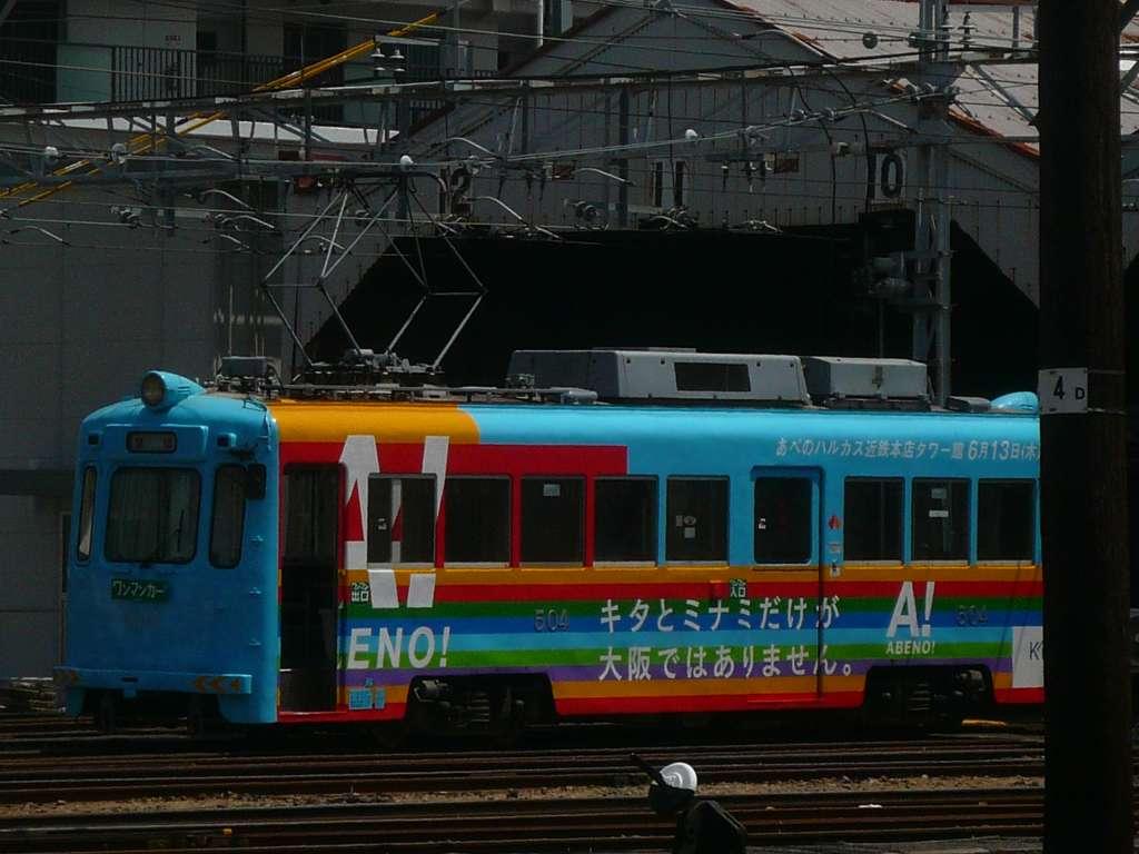 P1300849.jpg
