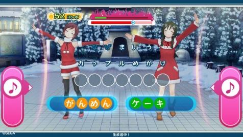 2014-01-30-153928顔面ケーキ★
