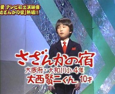 harunaai10saioonishikenji.jpg
