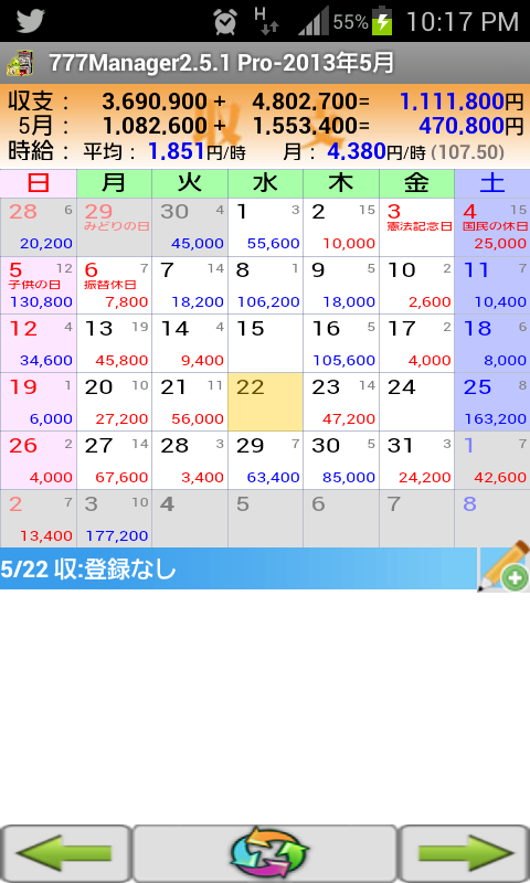 Screenshot_2013-06-04-22-17-42.png