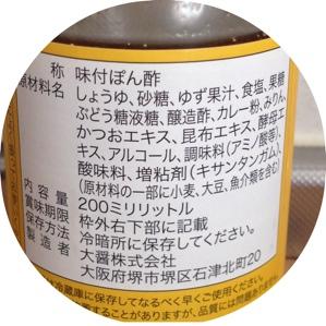 fc2blog_20140213102538acb.jpg