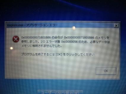 CIMG3820 (640x480)