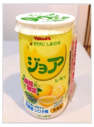 ジョア・レモン味
